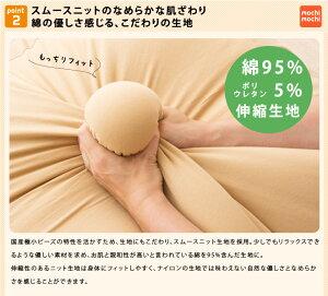 マイクロビーズクッション『mochimochi』もちもちシリーズキューブXLサイズ