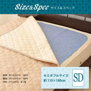 洗える炭入り除湿シートセミダブルサイズ/110×180cm