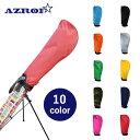 専用フード セルフスタンドバッグ AZROF アズロフ(AZ-HD01)セルフスタンド専用フード(単品)