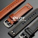 時計 ベルト 腕時計 バンド 20mm 22mm EMPIRE PILOT パイロット イタリアンレザー 時計ベルト 腕時計ベルト イージークリック