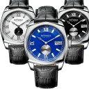 楽天腕時計ベルトの専門店 EMPIREINTIMES インタイムス 44mm 100m防水 エレガントな大人スタイル 本革ベルト Dバックル メンズ 腕時計 ITPC1070