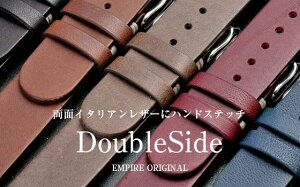 DoubleSide イタリアン ダニエル ウェリントン クルース