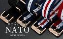 EMPIRE ローズゴールド尾錠 時計 ベルト バンド NATO 着け心地良 しなやかで肌触りのよい高密度ナイロン 腕時計 ベルト 時計ベルト 腕時計ベルト 18mm 20mm