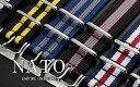 EMPIRE 時計 ベルト バンド ダニエルウェリントン にも使える NATO 着け心地良 しなやかで肌触りのよい高密度ナイロン ミリタリー 腕時計 18mm ...