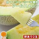 国産素材100%の柚子七味 15g ひとふりで料亭の味 出来たてのお好み調合 高知県馬路村産の天然柚子表皮使用 本鷹唐辛子 スパイス