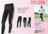 【ネコポス選択可】ミズノ mizuno バイオギア BG5000 ロングタイツ A76BP300 レディース ランニング ジョギング ウォーキング スポーツタイツ