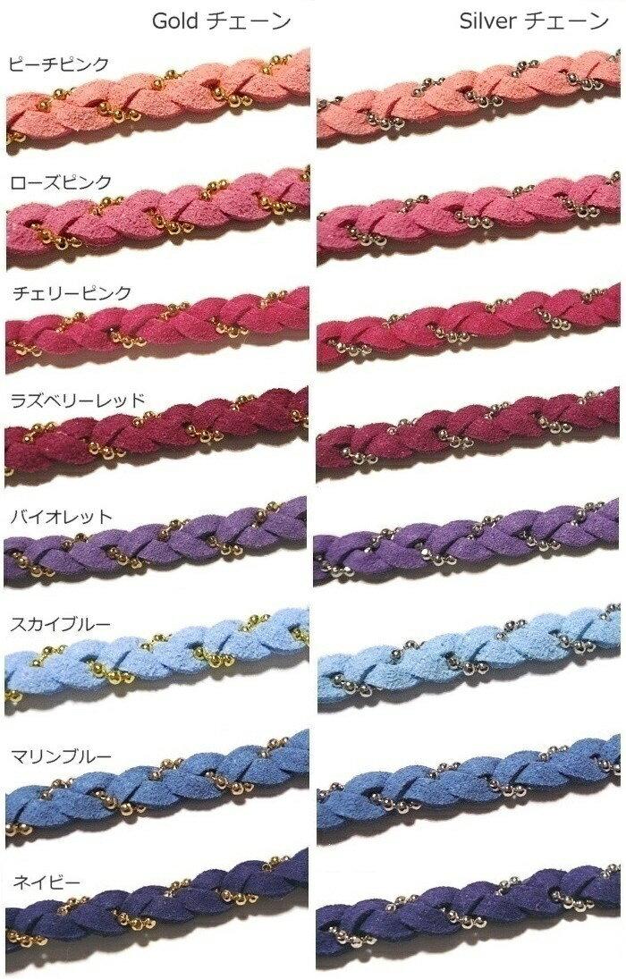 【セミオーダーで選べる26色】ネックストラップ...の紹介画像3