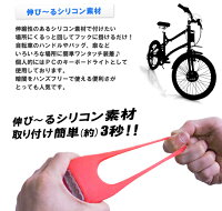 サイクル 自転車用品 自転車 ...