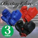 ボクシンググローブ 7オンス [着脱簡単マジックテープ仕様 3カラー] 左右セット 7oz パンチンググローブ サンドバッグ パンチングミット キックミット ボ...