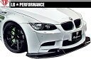 【M's】 BMW M3 (E92) LB パフォーマンス エアロ フロント ディフューザー 単品 // F デフューザー / スポイラー / LB☆WORKS/LB-PERFORMANCE / Body kit FRP リバティウォーク