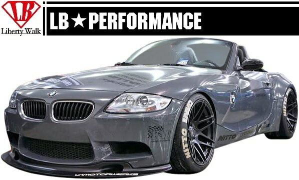 Emuzuparts Rakuten Global Market Bmw Z4 E85 E86 Lb ☆ Works Full Aero 4 Wide Body Kit
