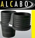 【M's】W169 ベンツ Aクラス(2004y-2013y) W245 ベンツ Bクラス(2005y-2012y) ALCABO ドリンクホルダー ブラック//ツインタイプ アルカボ AL-B110B ALB110B 新品