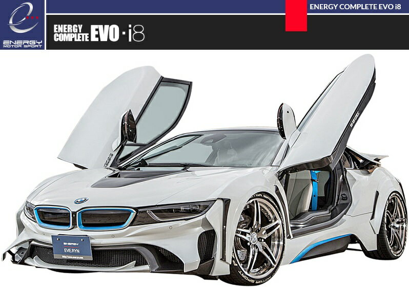 【M's】BMW i8 ベースモデル(2014y.9-)ENERGY-MORTOR-SPORT EVO i8ボディキット カーボンエディション(FRP仕様リアウィング)//エナジーモータースポーツ フルエアロ A-i8BC2