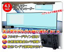 【M's】ドライブレコーダー ミラー型 取り付け簡単 スタイ...