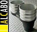 【M's】アルファロメオ ミト(2008y-)ALCABO ドリンクホルダー(シルバー)//ツインタイプ Alfa Romeo MITO アルカボ AL-A101S ALA101S 新品