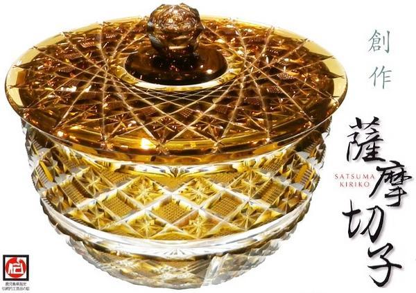 【 - 薩摩切子 - 】創作 茶道具 - 水指 ...の商品画像