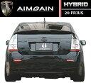 【M's】プリウス 20 リア バンパー / AIMGAIN/エイムゲイン エアロ // トヨタ TOYOTA PRIUS DAA-NHW20 / HYBRID rear bumper