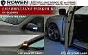 【M's】 LED ブリリアント ウインカー キット スバル用 /レガシー/レヴォーグ/XV/インプレッサ/フォレスター/エクシーガ/WRX/ ROWEN / ロウェン // 1S001L00 デイライト/ウェルカムランプ S4 STI ハイブリッド BR 9 G M BM VM 4 G GP 7 E 6 GJ SJ 5 YA B