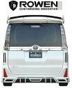 【M's】 トヨタ ヴォクシー ZS(H26.1-)リア ハーフ スポイラー / ROWEN/ロエン エアロ // TOYOTA VOXY ZR grade ZRR 80W 85W/ZWR80W 1T013P00 / 2.0 1.8 ハイブリッド / リヤ スカート