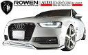 【M's】 アウディ A4 アバント S-Line / S4 Avant エアロ 3点 セット ROWEN / ロウェン // フロント スポイラー / サイド ステップ / リア ディフューザー / PREMIUM STYLE KIT 1 8K 後期 Audi 1A010X00