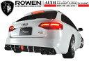 【M's】 アウディ A4 アバント S-Line / S4 Avant リア ディフューザー ROWEN / ロウェン エアロ // リヤ R アンダー スポイラー / audi 8K 後期 フェイスリフト MC 後 / 1A010P00