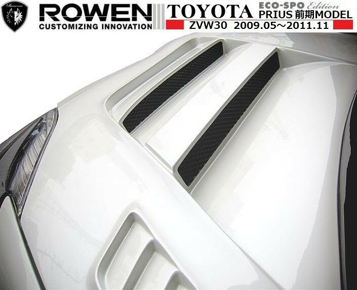 トヨタ・プリウス ZVW30の画像 p1_25