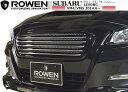 【M's】 スバル レヴォーグ フロント グリル / ROWEN / ロウェン エアロ // PREMIUM Edition / SUBARU LEVORG 1S005C00 / VM4 VMG 1.6 2.0 GT GT-S / 社外 FRP