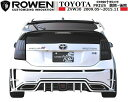 【M's】 トヨタ プリウス ZVW 30 前期・後期 リア バンパー Ver.II(マフラーレス仕様) / ROWEN / ロウェン エアロ // CROSS BLAZE / TOYOTA PRIUS 2T008P10 / リヤ スポイラー スカート
