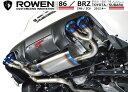 【M's】 86 / BRZ(H24.4-)両側4本出し チタンマフラー / 純正バンパー・TRDエアロ対応 / ROWEN/ロエン //保安基準適合/トヨタ TOYOTA ZN6/スバル SUBARU ZC6 /1T009Z12TR/2.0 G/GT/S/R ヒートブルー / デュアル ツイン テール