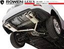 【M's】レクサス RX 10 系 450h 両側 4本出し マフラー(前期・後期 共通)純正バンパー用 / ROWEN/ロエン // PREMIUM01S オールステンレス / LEXUS RX GYL 10W 15W 16W 1L004Z00
