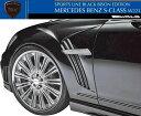 【M's】W221 ベンツ AMG Sクラス(05y-13y)WALD スポーツフェンダーダクト V2//ヴァルド バルド フェンダー エアロ ロング/ショート S350 S500 S550 S600 S63 S65 純正交換タイプ ブラックバイソン SPORTS LINE Black Bison Edition エグゼクティブ Executive