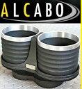 【M's】W463 ベンツ AMG Gクラス 前期(1990y-2000y)ALCABO ドリンクホルダー(ブラック+アルミリング)//ツインタイプ G463 ...