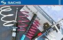 【M's】W209 ベンツ CLK200 直4(02y-08y)SACHS Performance PLUS サスペンションキット(1台分)//C209 CLKクラス ザックス パフォーマンスプラス ショックアブソーバー スプリング ローダウンサス 30mmダウン 335-263 335263