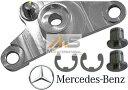 【M's】W211 W212 W207 ベンツ Eクラス(V6/V8)ヤナセ純正 タンブルフラップ/リペアKIT(対策品)//ジュラルミン製 M272 M273 E280 E300 E350 E550 SY2721402401BK