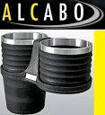 【M's】W453 スマート(2015y-)ALCABO ドリンクホルダー(ブラック+アルミリング カップタイプ)//アルカボ カップホルダー smart フォ...