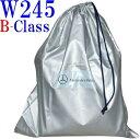 【M's】W245 ベンツ Bクラス(2006y-2012y)純正品 アウターボディカバー//正規品 ボディーカバー B170 B180 B200