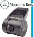 【M's】メルセデスベンツ 純正品 ドライブレコーダー//正規品 ベンツ AMG 車載カメラ セーフティーレコーダー 汎用品 M0008291010MM