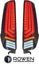 【M's】トヨタ 80系 ヴォクシー / ノア / エスクァイア (H26.1-) ROWEN LED ブリリアント テールランプ LR // 流れるウインカー フローアクションウインカー シーケンシャルウインカー テール ロェン ロウェン 狼炎 80ヴォクシー 80ノア 80エスクァイア 1T013L00