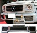 【M 039 s】W463 ベンツ Gクラス ゲレンデ (230GE 300GE G320 G350 G550 G36 G55 G63 G65) G63/G65(13y-)スタイル フロントバンパー キット一式 // BENZ 社外品 3319 F 前 ウレタン 4WD 高品質 エムズ 大人気 新品