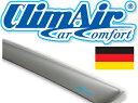 【M's】W245 ベンツ Bクラス (-11y) B170 B180 B200 climAir社製 リア ドアバイザー サイドバイザー (左右) //BENZ クリムエアー400351 社外品 リヤ 後 R ウィンドウ ドイツ 安 高品質 エムズ 大人気 新品