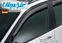 【M's】W221 ベンツ Sクラス (06y-13y) S350 S500 S550 S600 S63AMG S65AMG climAir社製 フロント ドアバイザー サイドバイザー (左右/ロング・ショート共通) // BENZ クリムエアー 400354 社外品 前 F ウィンドウ ドイツ 安 高品質 エムズ 大人気 新品