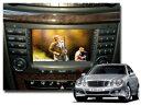 【M's】ベンツ W211 W220 W219 R171 純正DVDナビ装着車 AVインターフェイス新品