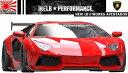 【M's】ランボルギーニ アヴェンタドール LB☆WORKS フルエアロセット ワイドボディーキット ver.2 (6点)// Lamborghini Aventador リバティー フロント/サイド/リア 受注 エムズ 大人気 新品