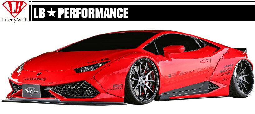 【M's】 ランボルギーニ ウラカン LB☆WORKS Ver.2 フルエアロ 5点 ワイドボディキット // Lamborghini Huracan LB☆PERFORMANCE Complete Body kit FRP リバティウォーク/フロント リア サイド ディフューザー/リアウイング/ワイドフェンダー