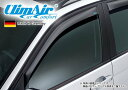 【M 039 s】VW アップ (12y-)5ドア climAir社製 フロント ドアバイザー サイドバイザー (左右) // フォルクスワーゲン UP! クリムエアー 400707 社外品 前 F ウィンドウ ドイツ 安 高品質 エムズ 大人気 新品