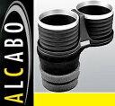 【M's】アウディ TT 8S(2015y-)ALCABO ドリンクホルダー(ブラック+アルミリング カップタイプ)//社外品 アルカボ カップホルダー AUD...