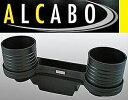 【M 039 s】W204 ベンツ AMG Cクラス(2007y-2013y)ALCABO 高級 ドリンクホルダー(ブラック)//Mercedes-Benz メルセデスベンツ S204 C204 C180 C200 C250 C300 C350 C63 セダン ワゴン クーペ アルカボ カップホルダー AL-M311B ALM311B