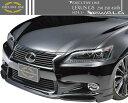 【M's】LEXUS GS GRL10/11/15 GWL10 (24y.1-)GS250 GS350 GS450h WALD Executive Line フロントスポイラー // レクサス ヴァルド エグゼクティブ ライン F 前 バンパー ABS 未塗装 高品質 新品