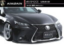 【M's】LEXUS GS 10 後期(H27.11-)フロント アンダー スポイラー カーボン + FRP / AIMGAIN エアロ // レクサス 250 350 300h 450h / 純VIP EXE front under spoiler