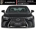 【M's】LEXUS GS 10 後期(H27.11-)フロント アンダー スポイラー FRP / AIMGAIN エアロ // レクサス 250 350 300h 450h / 純VIP EXE front under spoiler